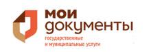 МБУ Сызранский МФЦ
